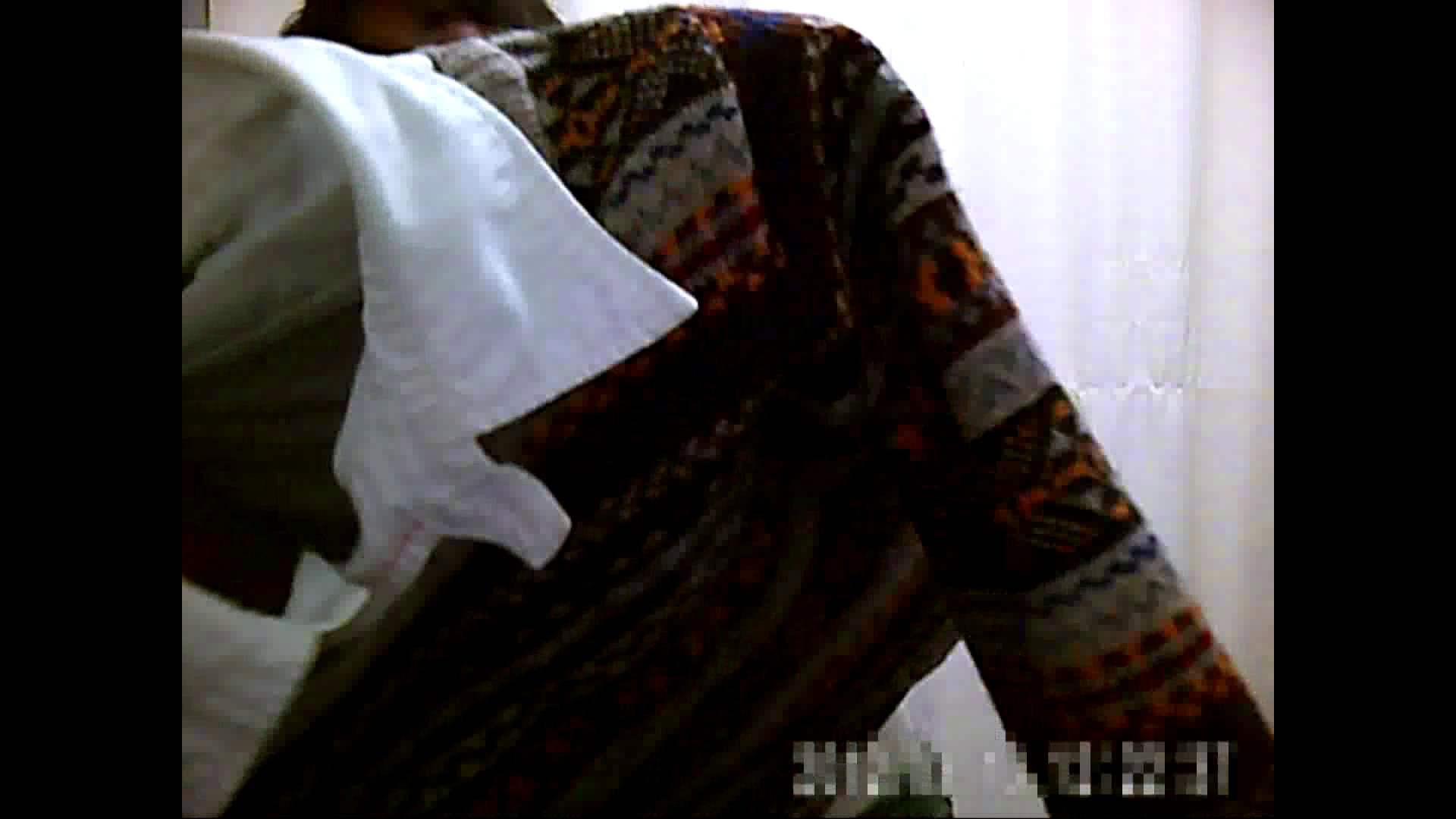 病院おもいっきり着替え! vol.269 おっぱい すけべAV動画紹介 91pic 35