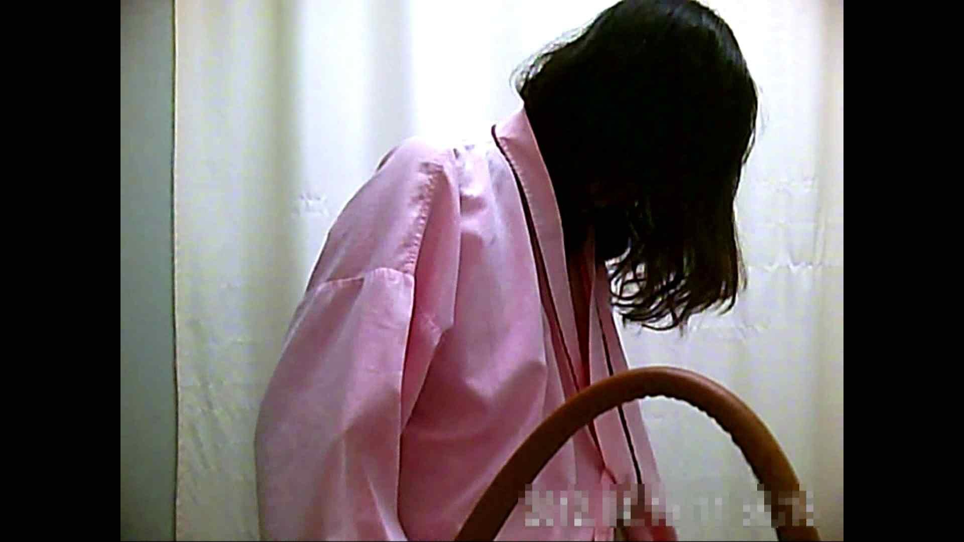 病院おもいっきり着替え! vol.282 おっぱい オマンコ無修正動画無料 85pic 13