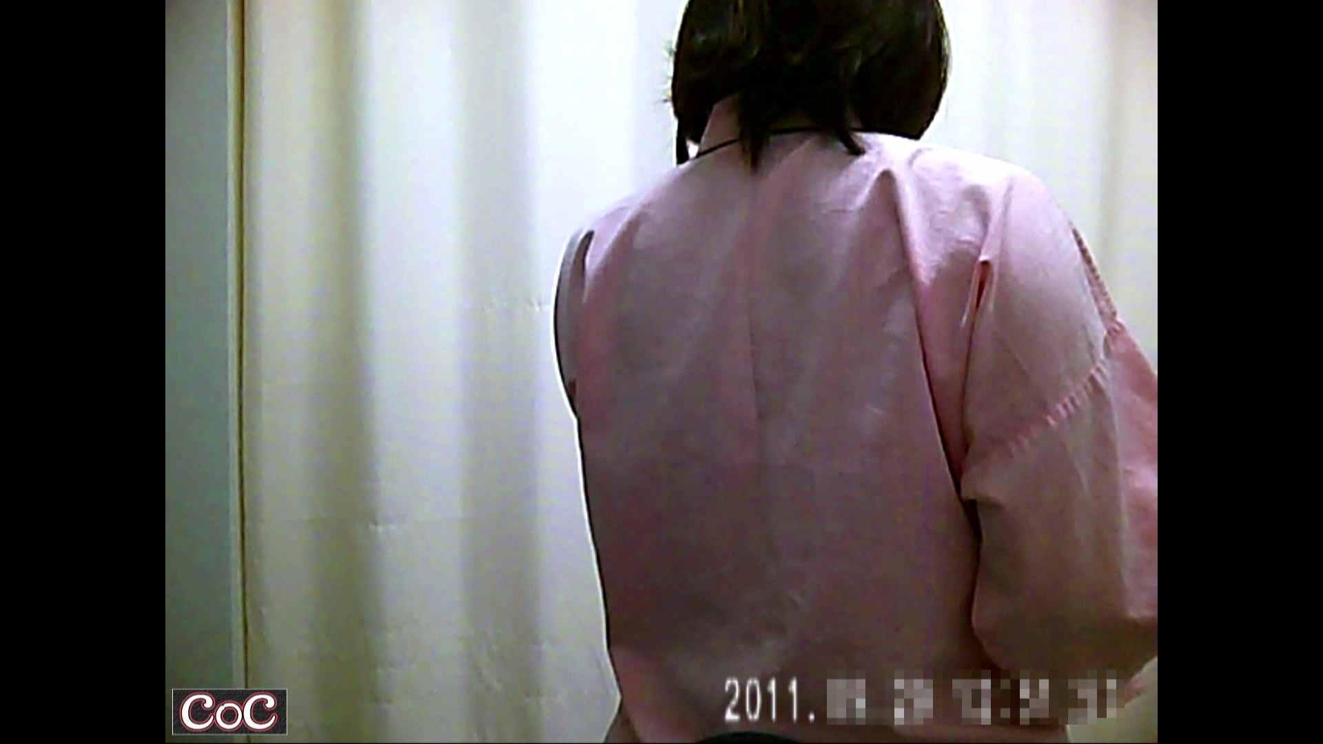 病院おもいっきり着替え! vol.42 エッチな盗撮 ワレメ無修正動画無料 84pic 3