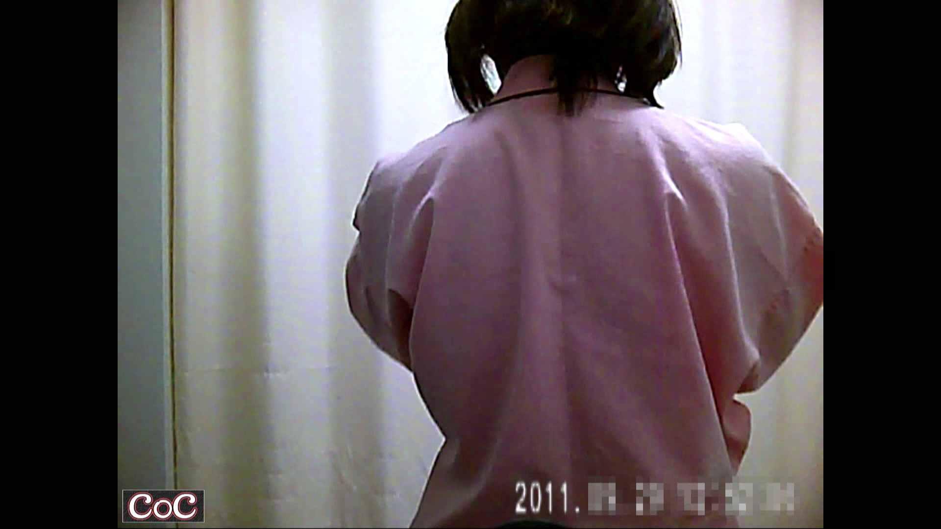 病院おもいっきり着替え! vol.42 おっぱい おまんこ動画流出 84pic 4