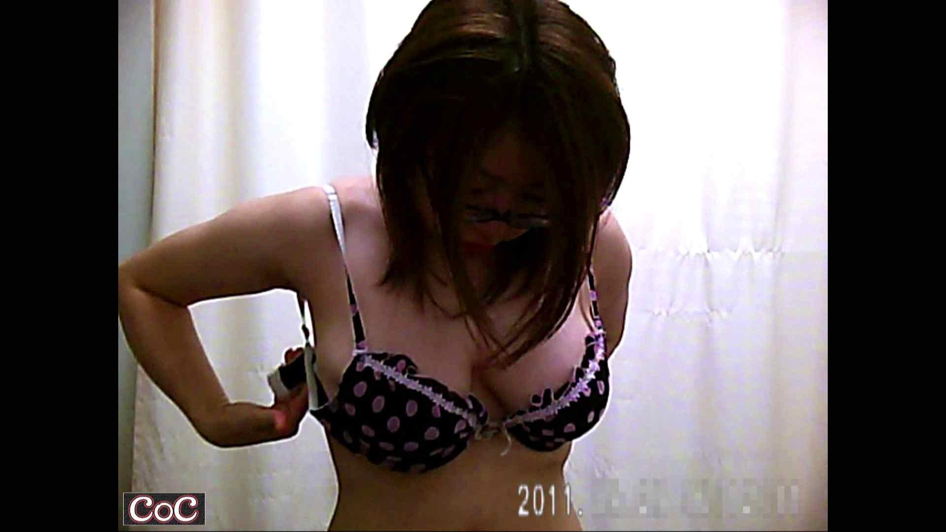 病院おもいっきり着替え! vol.42 乳首 おまんこ無修正動画無料 84pic 15