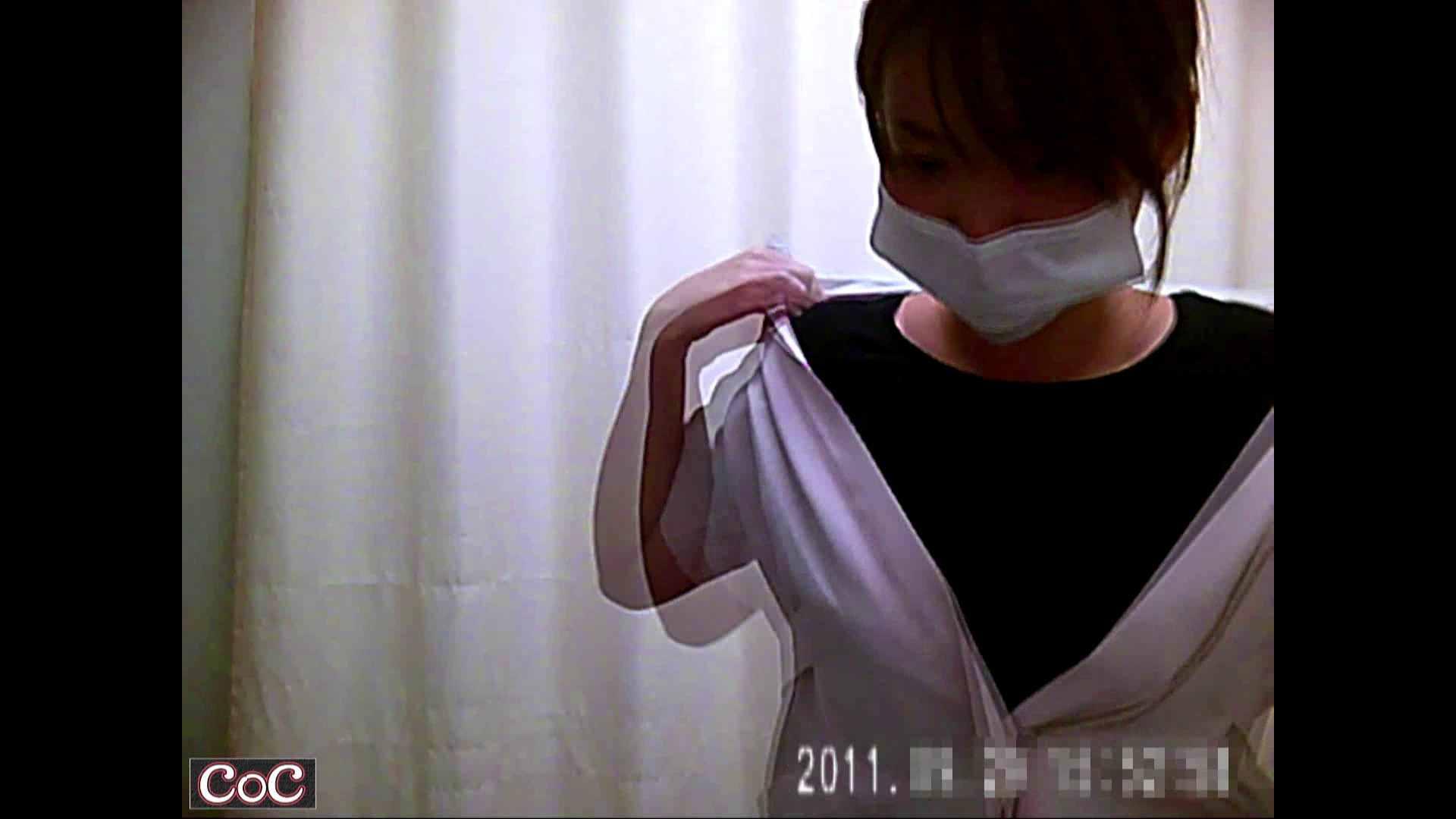 病院おもいっきり着替え! vol.42 0 | 0  84pic 28