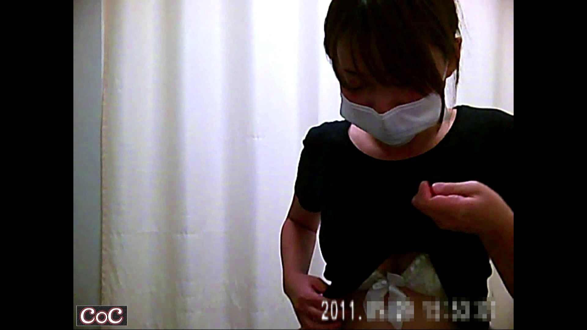 病院おもいっきり着替え! vol.42 HなOL AV無料 84pic 29