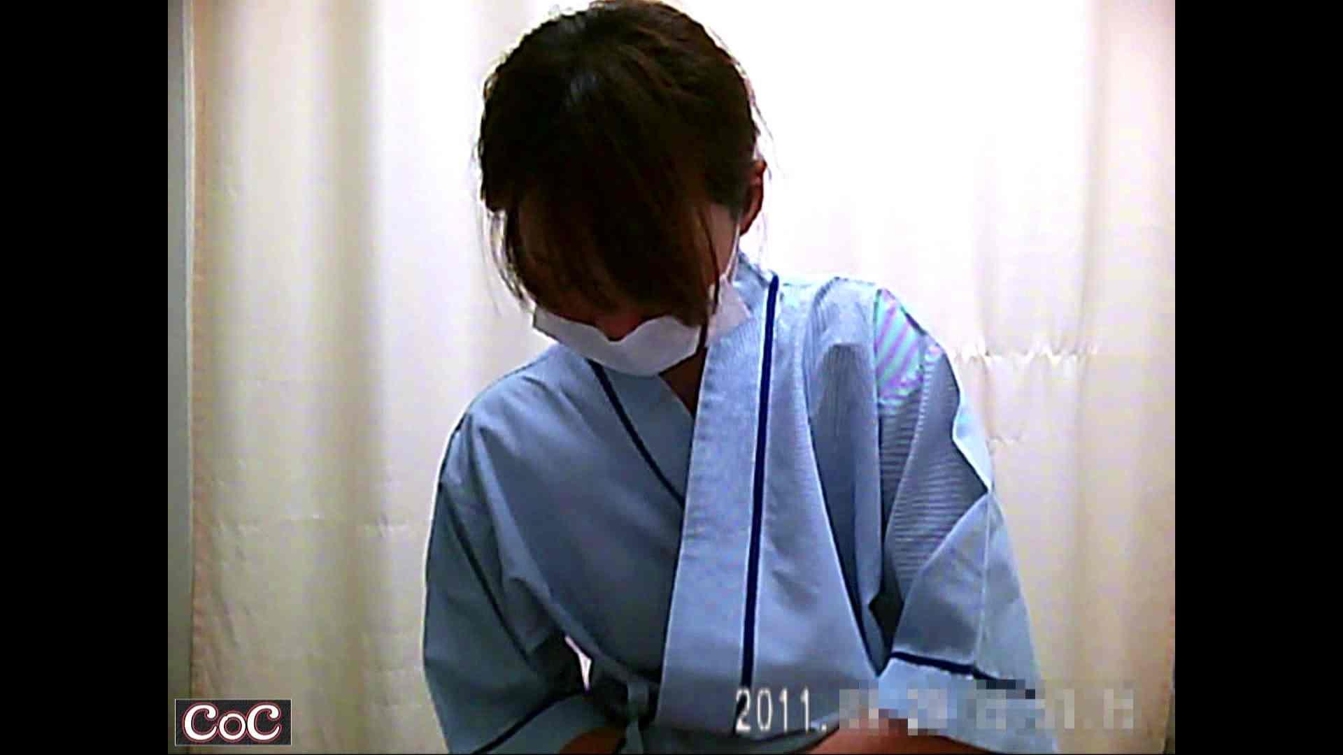 病院おもいっきり着替え! vol.42 エッチな盗撮 ワレメ無修正動画無料 84pic 39