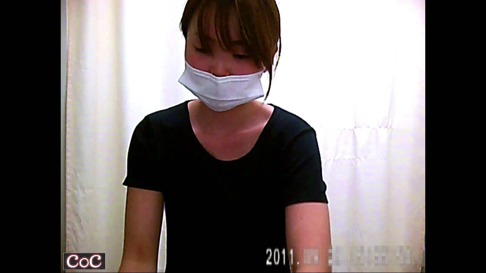 病院おもいっきり着替え! vol.42 おっぱい おまんこ動画流出 84pic 49