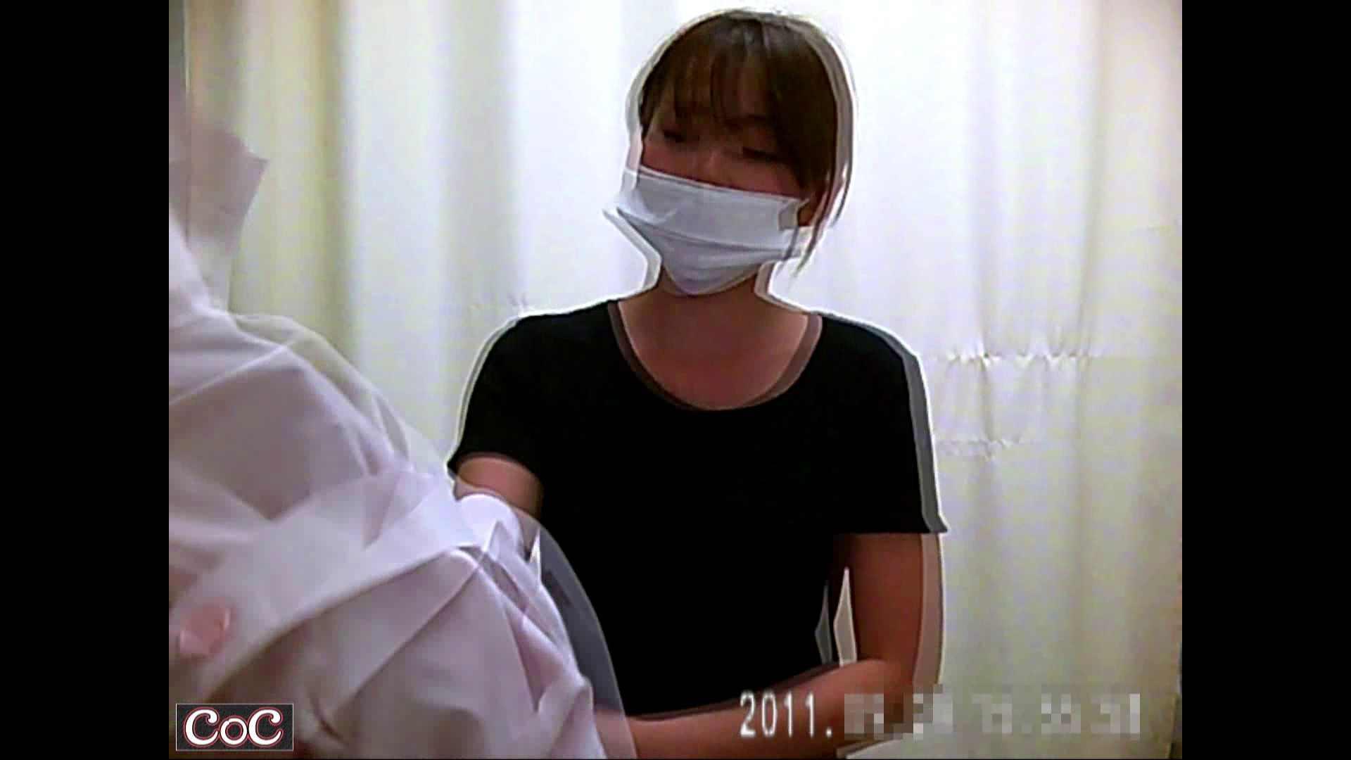 病院おもいっきり着替え! vol.42 着替え われめAV動画紹介 84pic 50