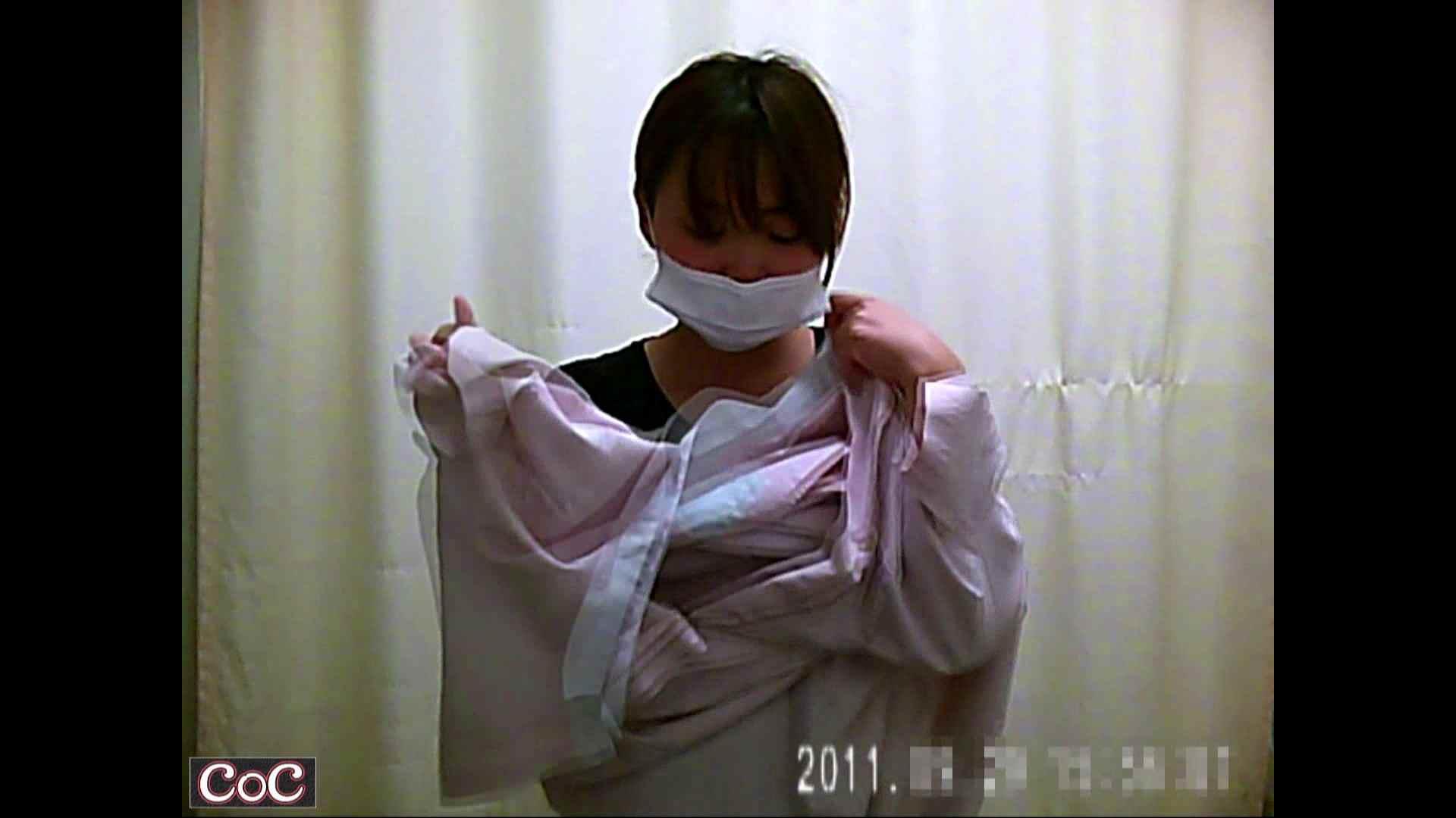病院おもいっきり着替え! vol.42 巨乳 おまんこ無修正動画無料 84pic 52