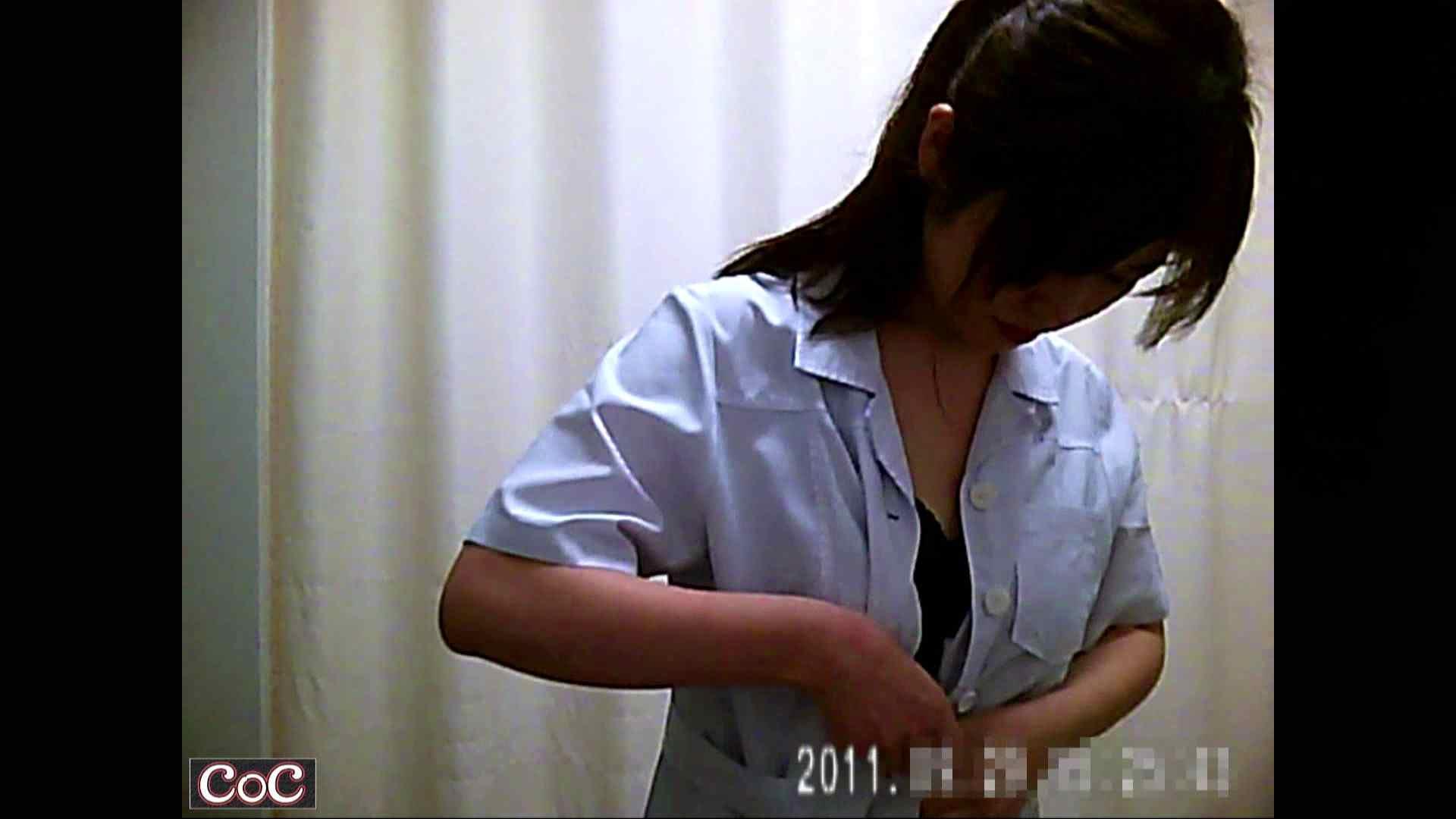 病院おもいっきり着替え! vol.42 乳首 おまんこ無修正動画無料 84pic 60