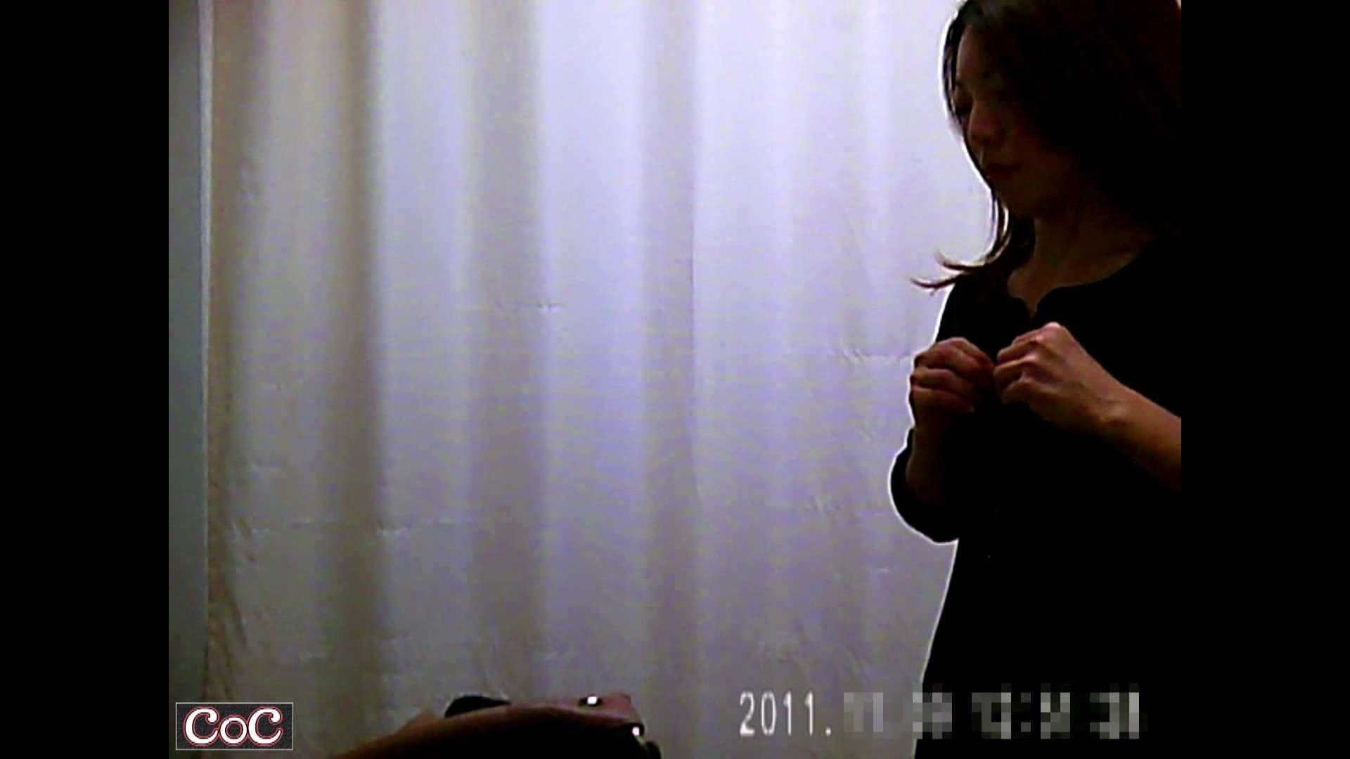 病院おもいっきり着替え! vol.86 HなOL 濡れ場動画紹介 106pic 20