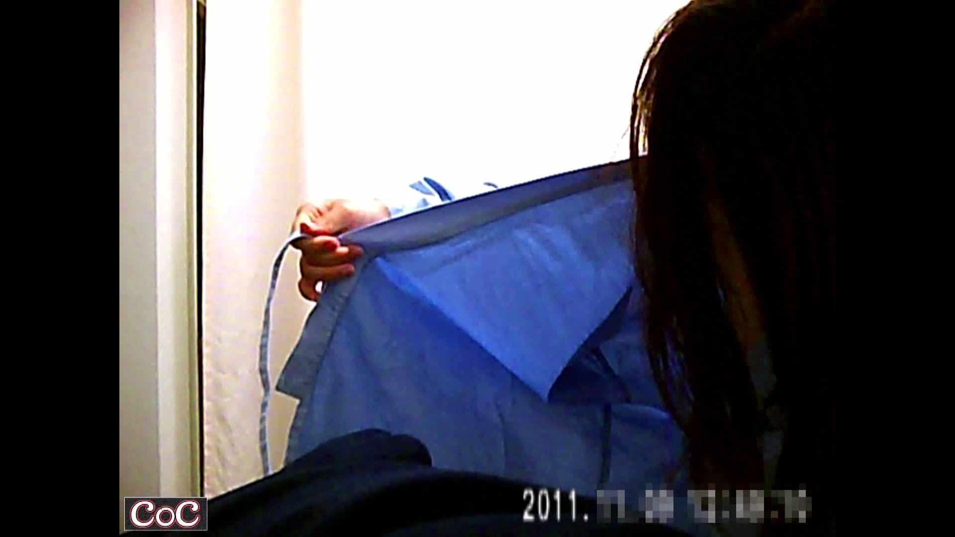 病院おもいっきり着替え! vol.86 乳首 セックス画像 106pic 105