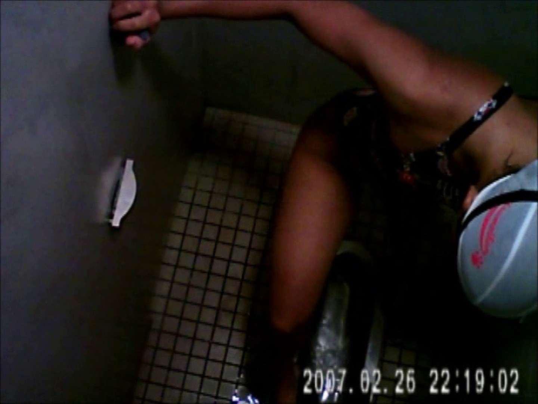 水着ギャル達への挑戦状!そこに罠がありますから!Vol.01 全裸映像 オメコ動画キャプチャ 77pic 29