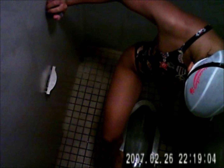 水着ギャル達への挑戦状!そこに罠がありますから!Vol.01 全裸映像 オメコ動画キャプチャ 77pic 47