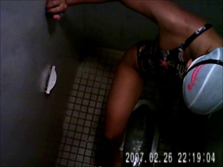 水着ギャル達への挑戦状!そこに罠がありますから!Vol.01 女性トイレ ワレメ無修正動画無料 77pic 52