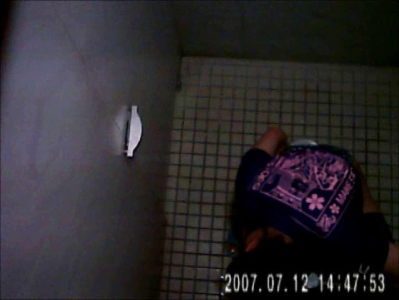 水着ギャル達への挑戦状!そこに罠がありますから!Vol.27 女性トイレ AV無料動画キャプチャ 113pic 18