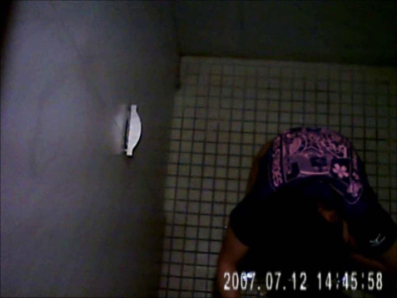 水着ギャル達への挑戦状!そこに罠がありますから!Vol.27 全裸映像 セックス無修正動画無料 113pic 34