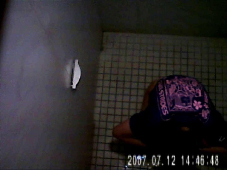 水着ギャル達への挑戦状!そこに罠がありますから!Vol.27 女性トイレ AV無料動画キャプチャ 113pic 74