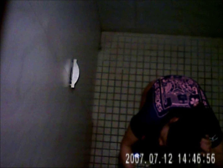 水着ギャル達への挑戦状!そこに罠がありますから!Vol.27 女性トイレ AV無料動画キャプチャ 113pic 81