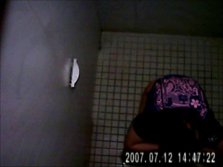 水着ギャル達への挑戦状!そこに罠がありますから!Vol.27 女性トイレ AV無料動画キャプチャ 113pic 102