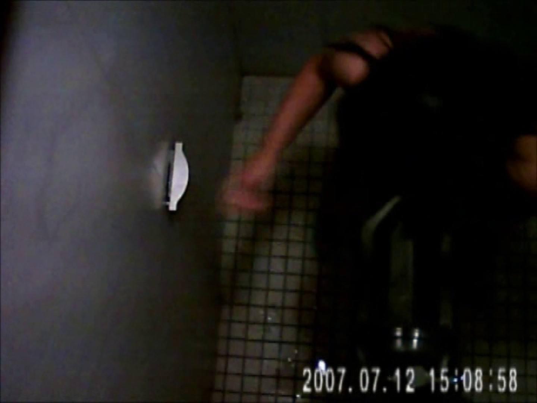 水着ギャル達への挑戦状!そこに罠がありますから!Vol.30 ギャル 性交動画流出 78pic 3
