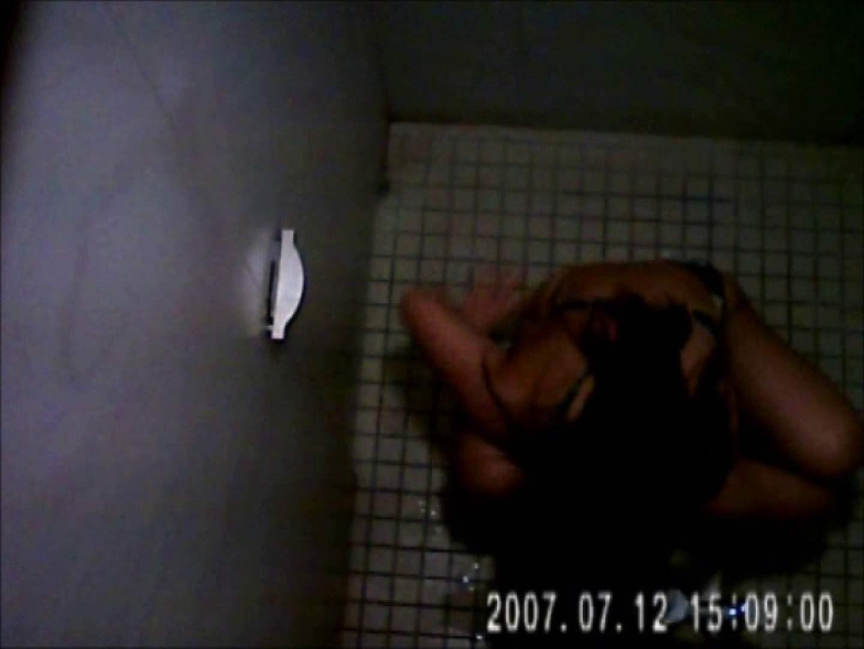 水着ギャル達への挑戦状!そこに罠がありますから!Vol.30 女性トイレ   0  78pic 25
