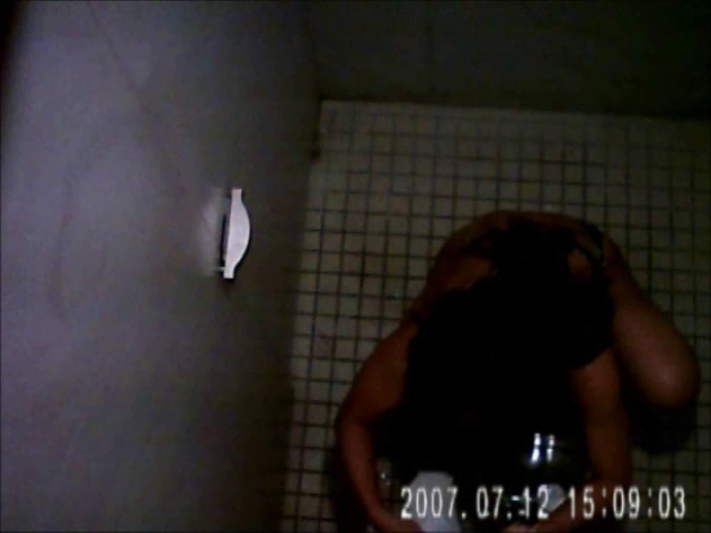 水着ギャル達への挑戦状!そこに罠がありますから!Vol.30 女性トイレ  78pic 42