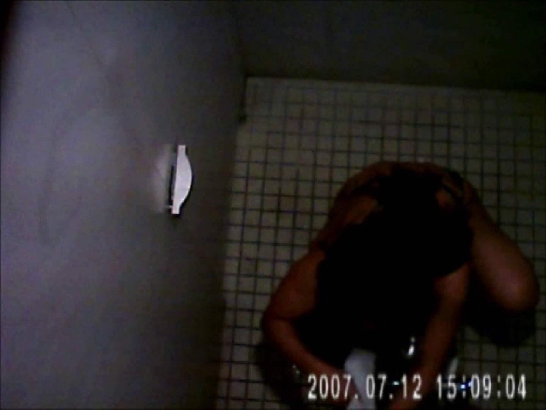 水着ギャル達への挑戦状!そこに罠がありますから!Vol.30 女性トイレ   0  78pic 43
