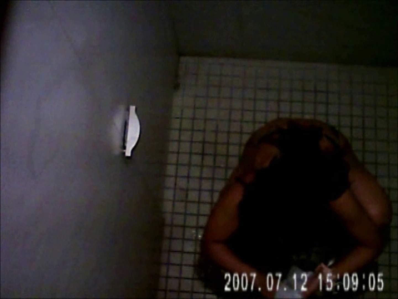 水着ギャル達への挑戦状!そこに罠がありますから!Vol.30 女性トイレ   0  78pic 49