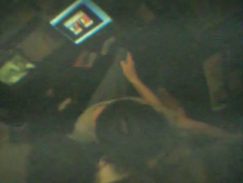 インターネットカフェの中で起こっている出来事 vol.002 HなOL ヌード画像 95pic 50