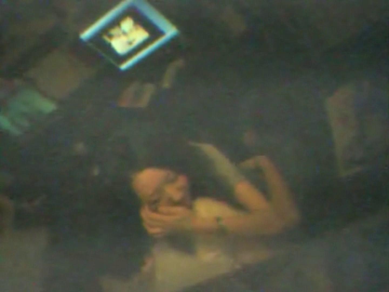 インターネットカフェの中で起こっている出来事 vol.002 HなOL ヌード画像 95pic 54