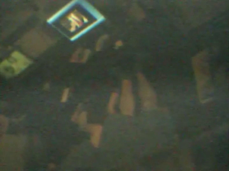 インターネットカフェの中で起こっている出来事 vol.002 HなOL ヌード画像 95pic 70