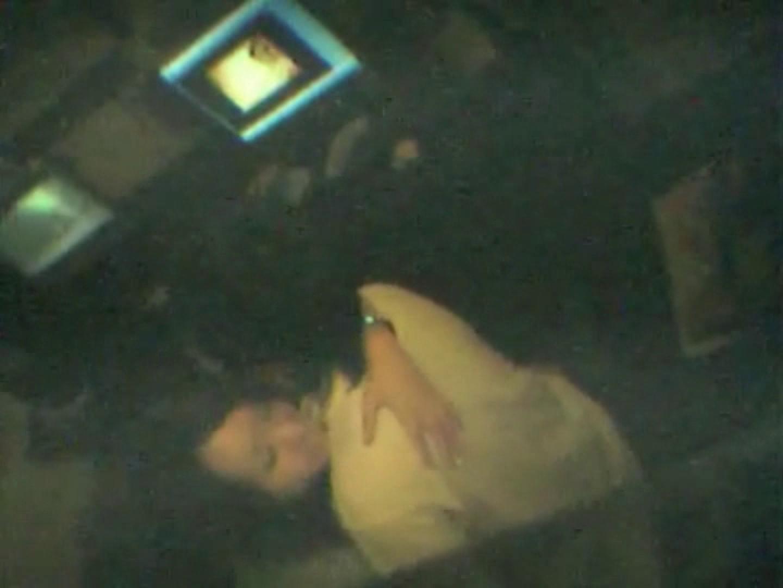 インターネットカフェの中で起こっている出来事 vol.002 HなOL ヌード画像 95pic 74