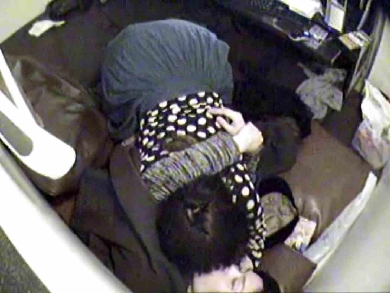 インターネットカフェの中で起こっている出来事 vol.003 卑猥 盗撮画像 86pic 31