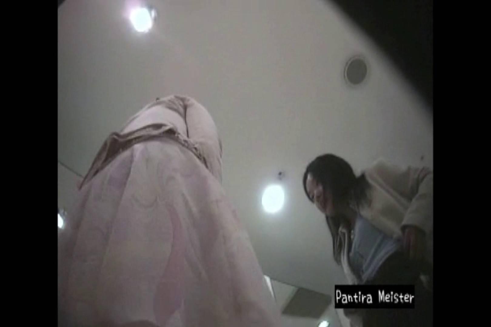 オリジナルパンチラ No.064 チラ AV無料動画キャプチャ 92pic 6