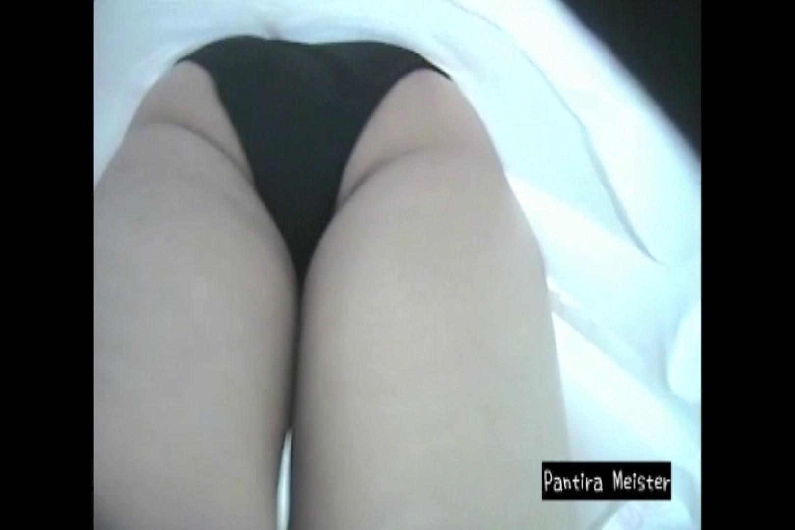 オリジナルパンチラ No.064 パンチラ ワレメ動画紹介 92pic 11