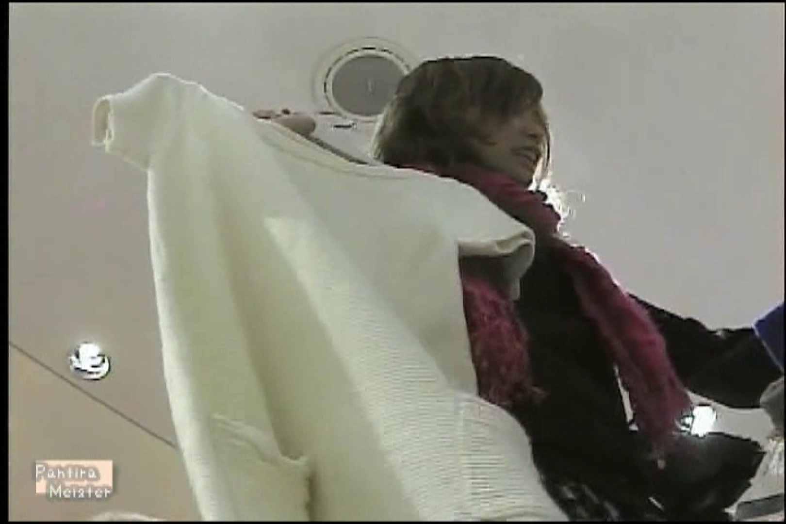 オリジナルパンチラ No.171 パンチラ おまんこ無修正動画無料 106pic 3
