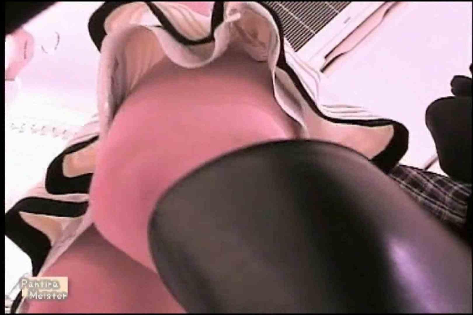 オリジナルパンチラ No.171 チラ セックス無修正動画無料 106pic 14