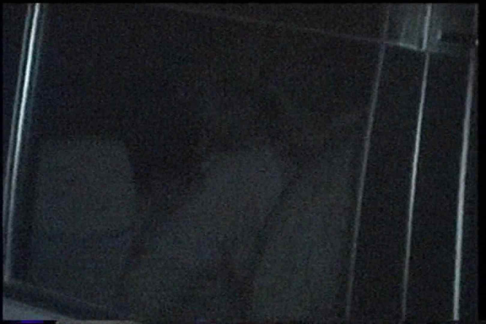充血監督の深夜の運動会Vol.197 おまんこ無修正 おめこ無修正画像 77pic 23