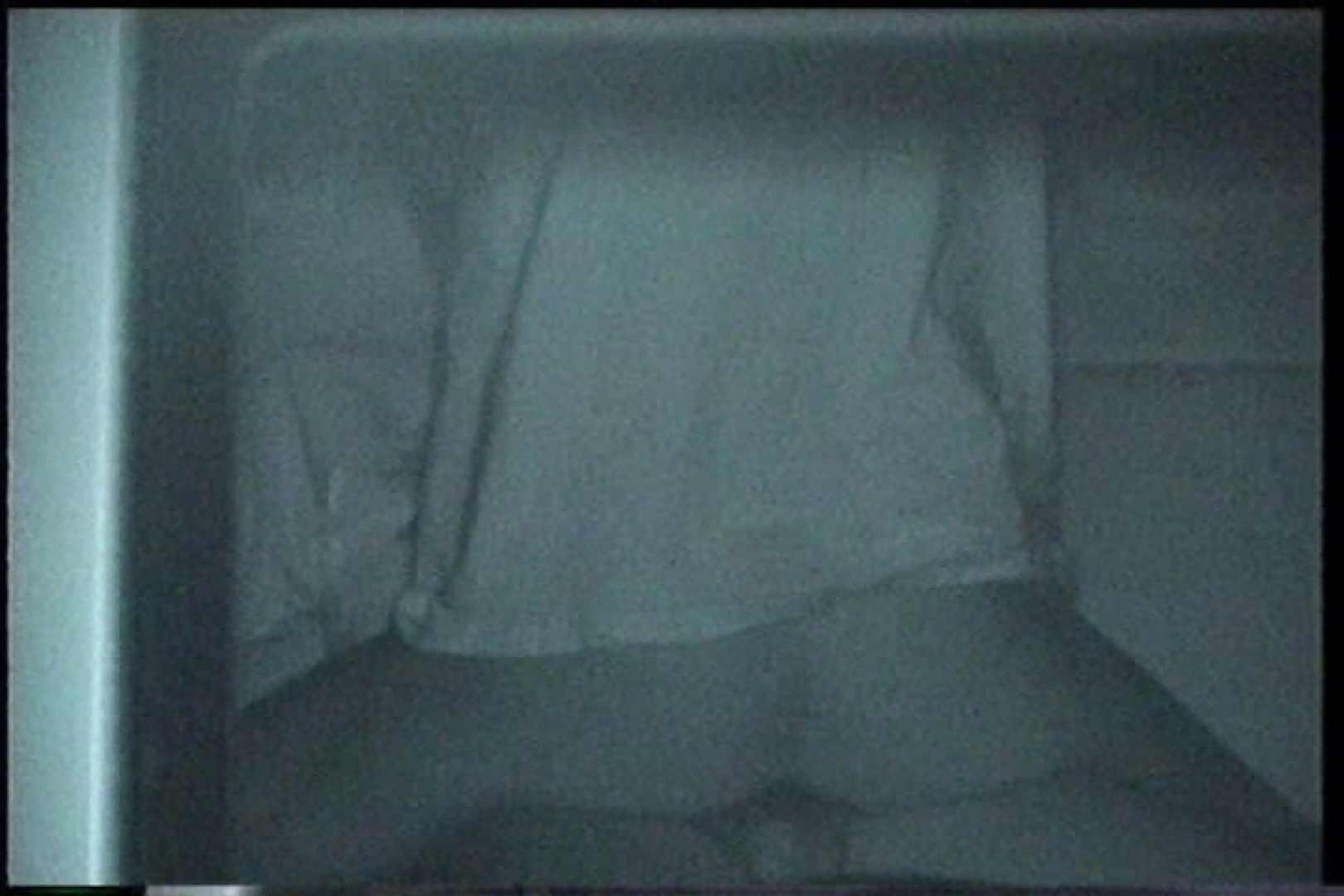 充血監督の深夜の運動会Vol.197 0 | HなOL  77pic 46