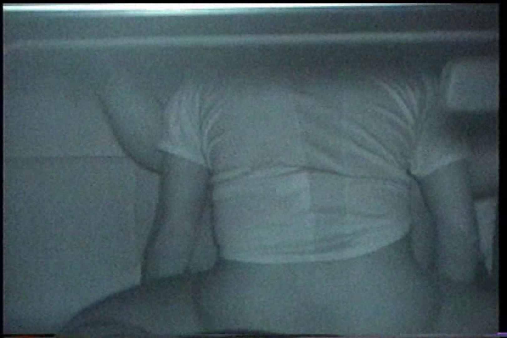 充血監督の深夜の運動会Vol.197 おまんこ無修正 おめこ無修正画像 77pic 62