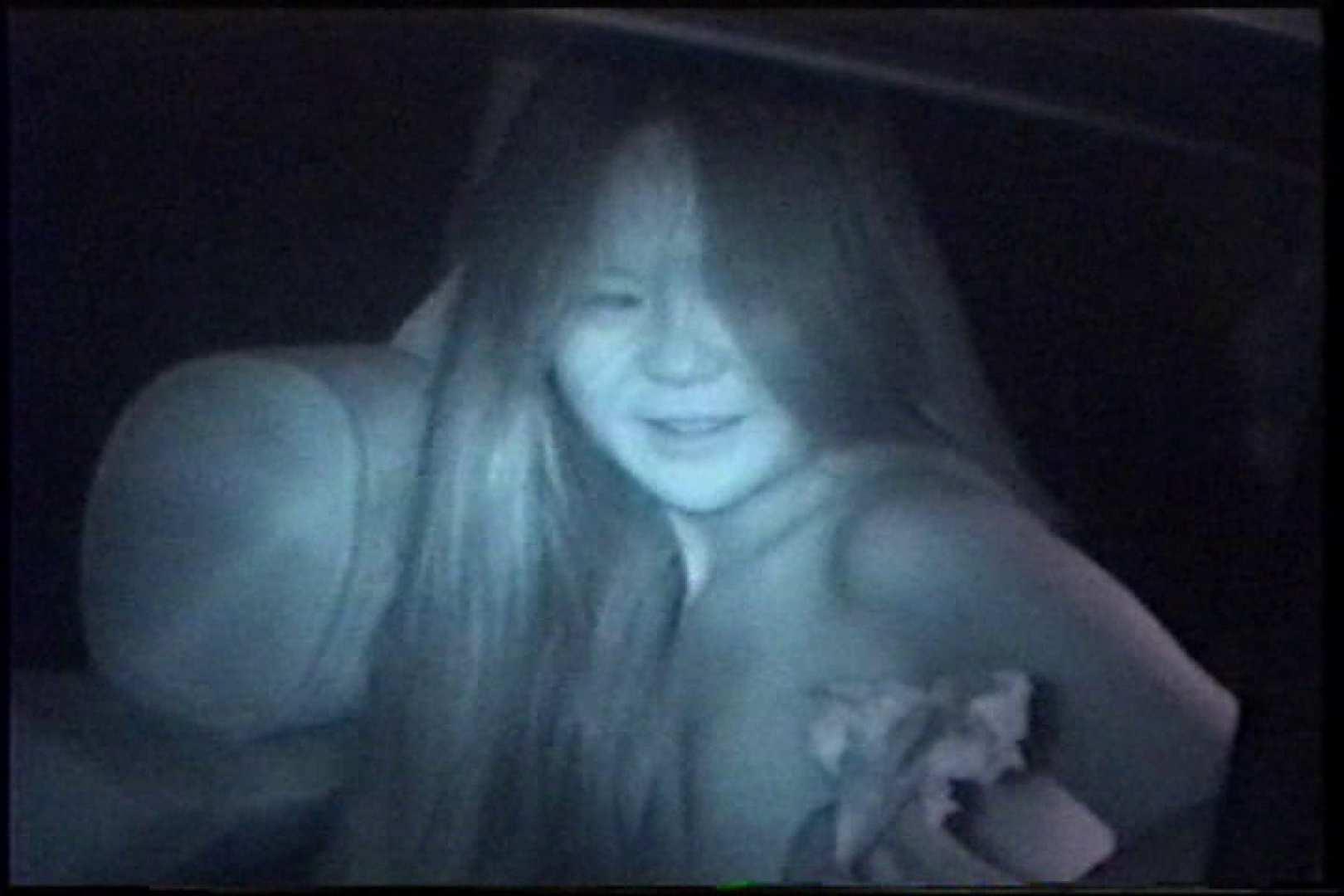充血監督の深夜の運動会Vol.208 HなOL 盗み撮り動画 103pic 22