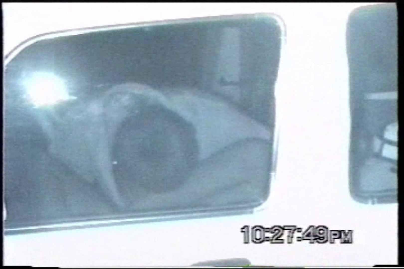 充血監督の深夜の運動会Vol.208 手マン ヌード画像 103pic 29