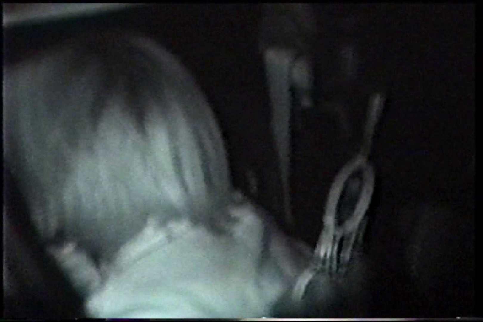 充血監督の深夜の運動会Vol.214 後編. パイパン AV動画キャプチャ 88pic 10