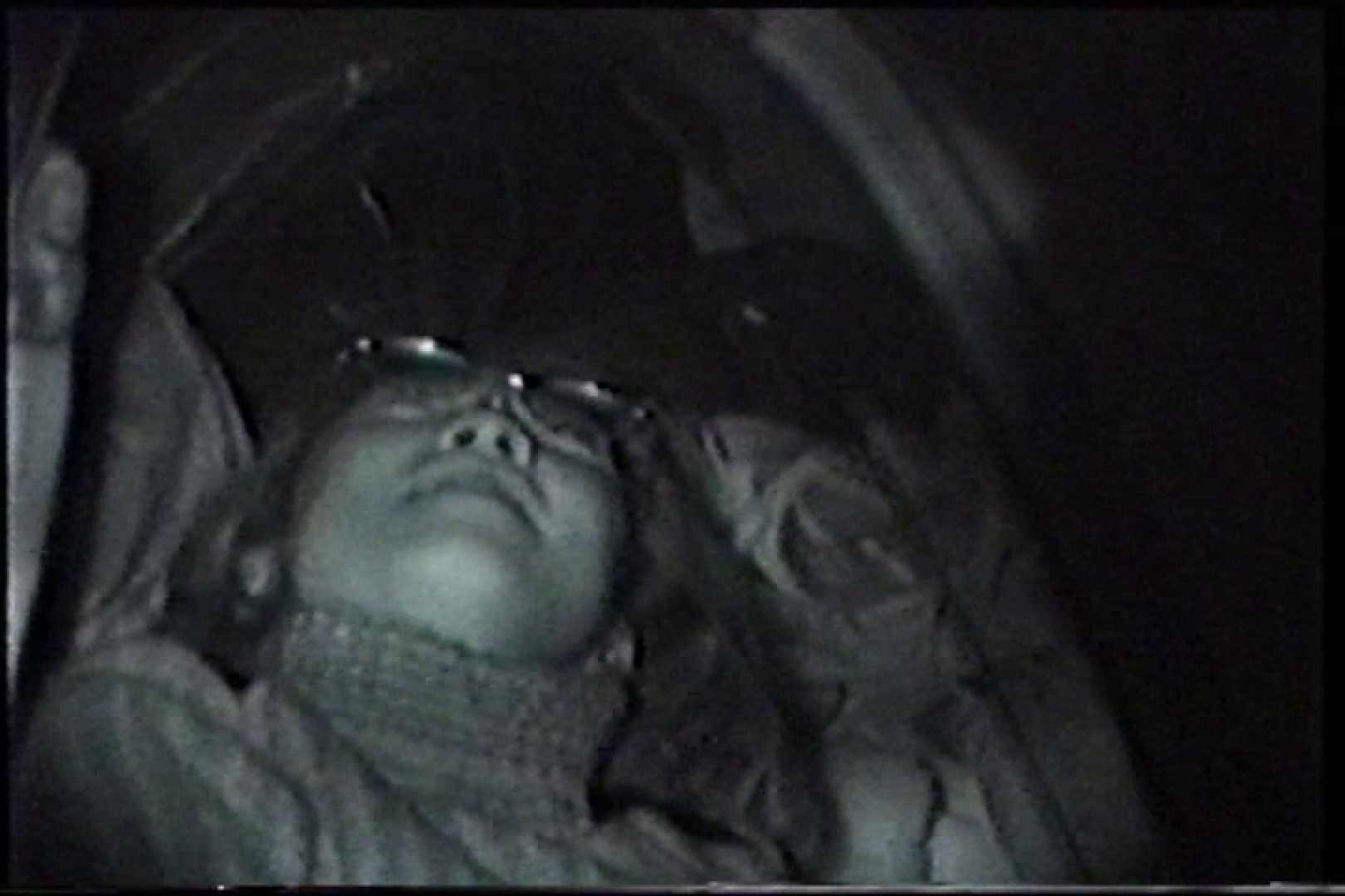 充血監督の深夜の運動会Vol.214 後編. 0   カップル  88pic 13