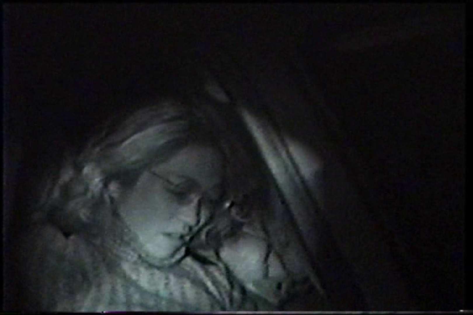 充血監督の深夜の運動会Vol.214 後編. パイパン AV動画キャプチャ 88pic 16