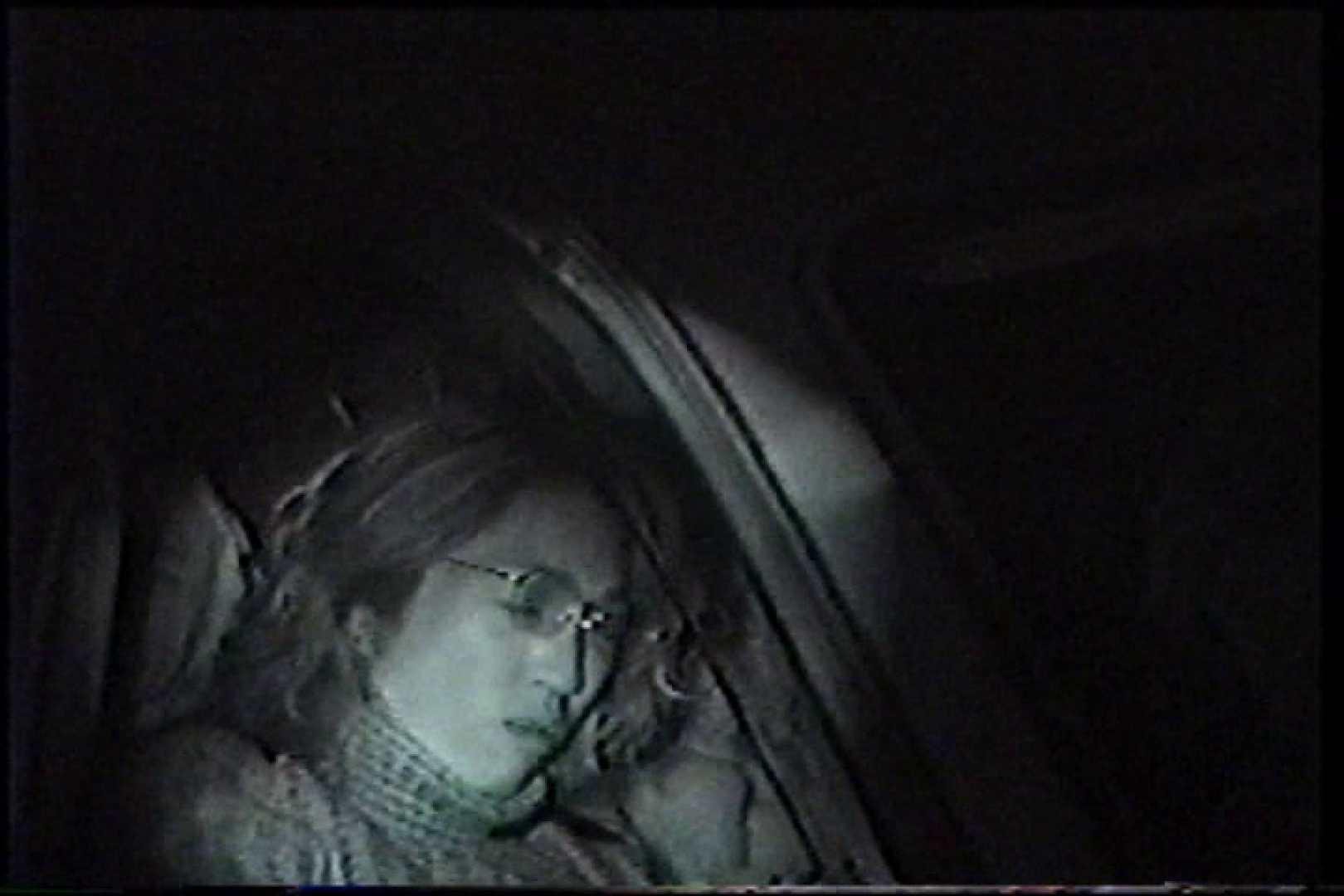 充血監督の深夜の運動会Vol.214 後編. レズ特集 ヌード画像 88pic 17