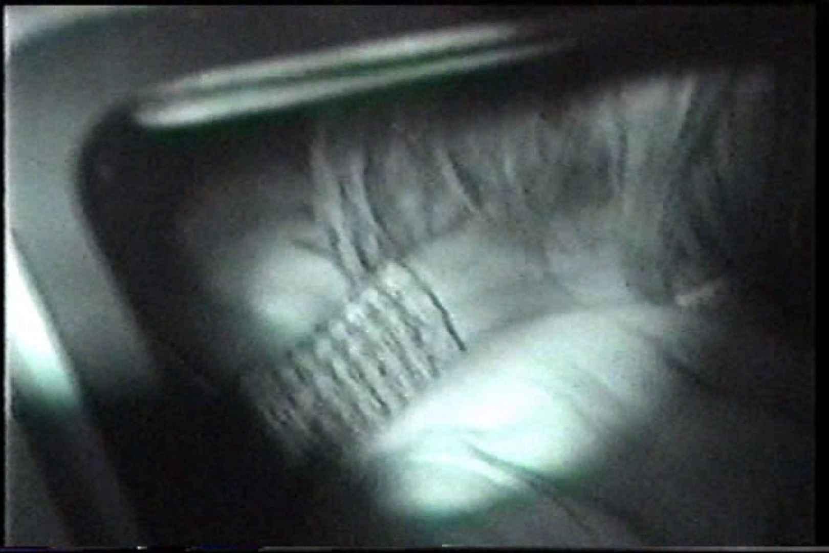 充血監督の深夜の運動会Vol.214 後編. レズ特集 ヌード画像 88pic 23