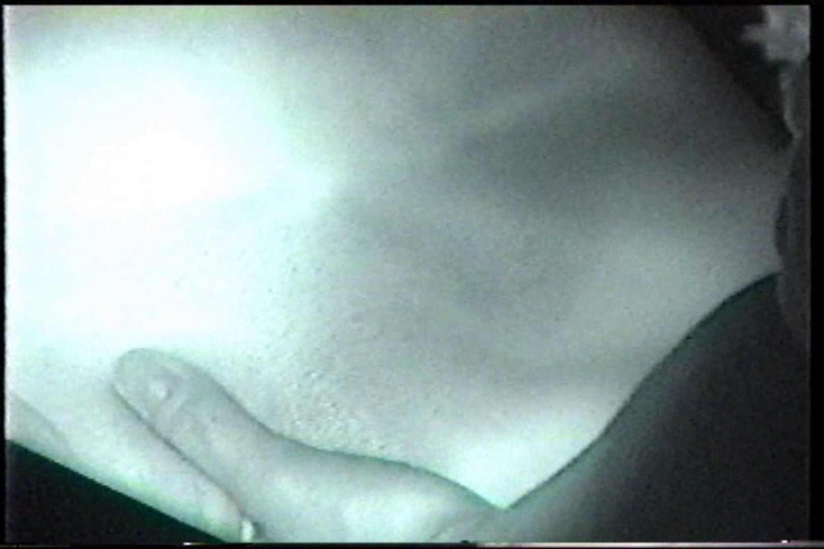 充血監督の深夜の運動会Vol.214 後編. レズ特集 ヌード画像 88pic 35