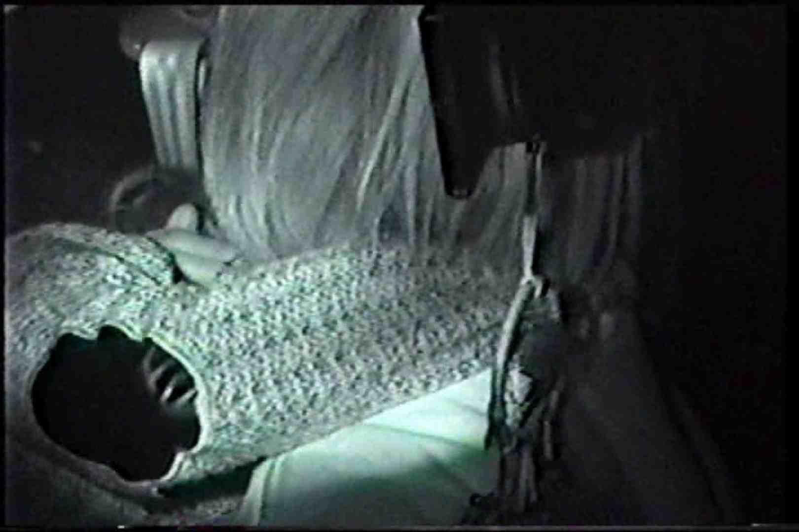 充血監督の深夜の運動会Vol.214 後編. パイパン AV動画キャプチャ 88pic 58