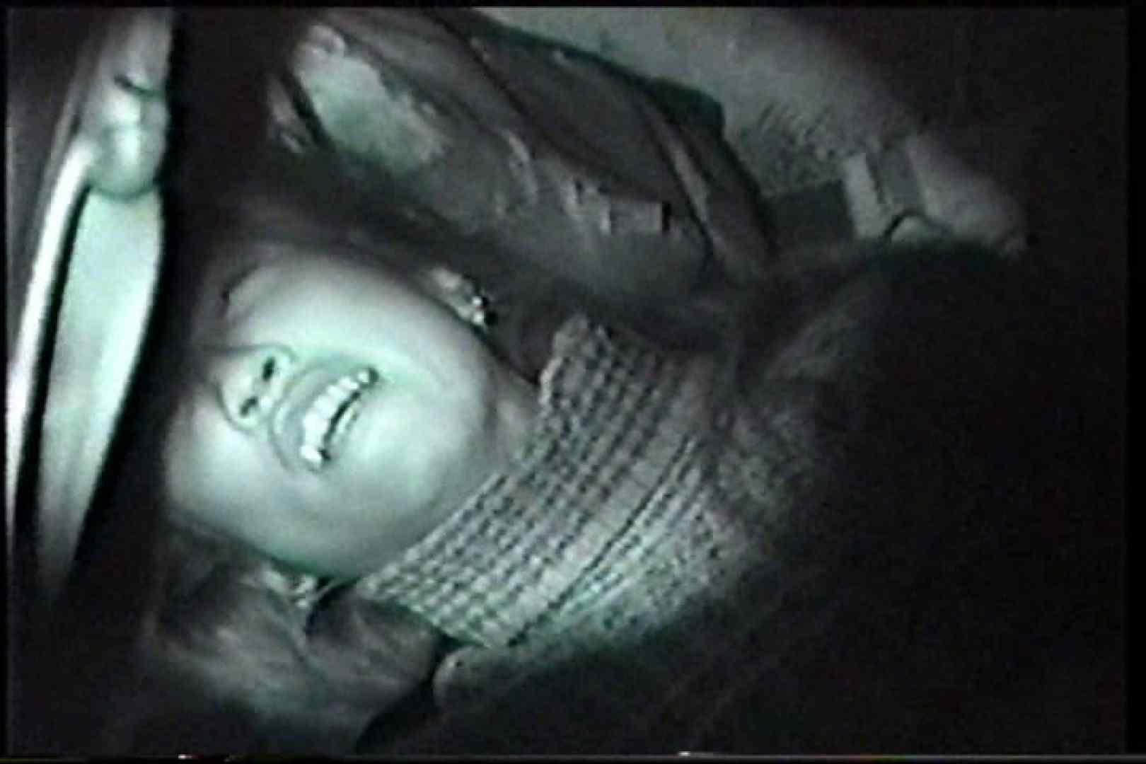 充血監督の深夜の運動会Vol.214 後編. 手マン すけべAV動画紹介 88pic 63