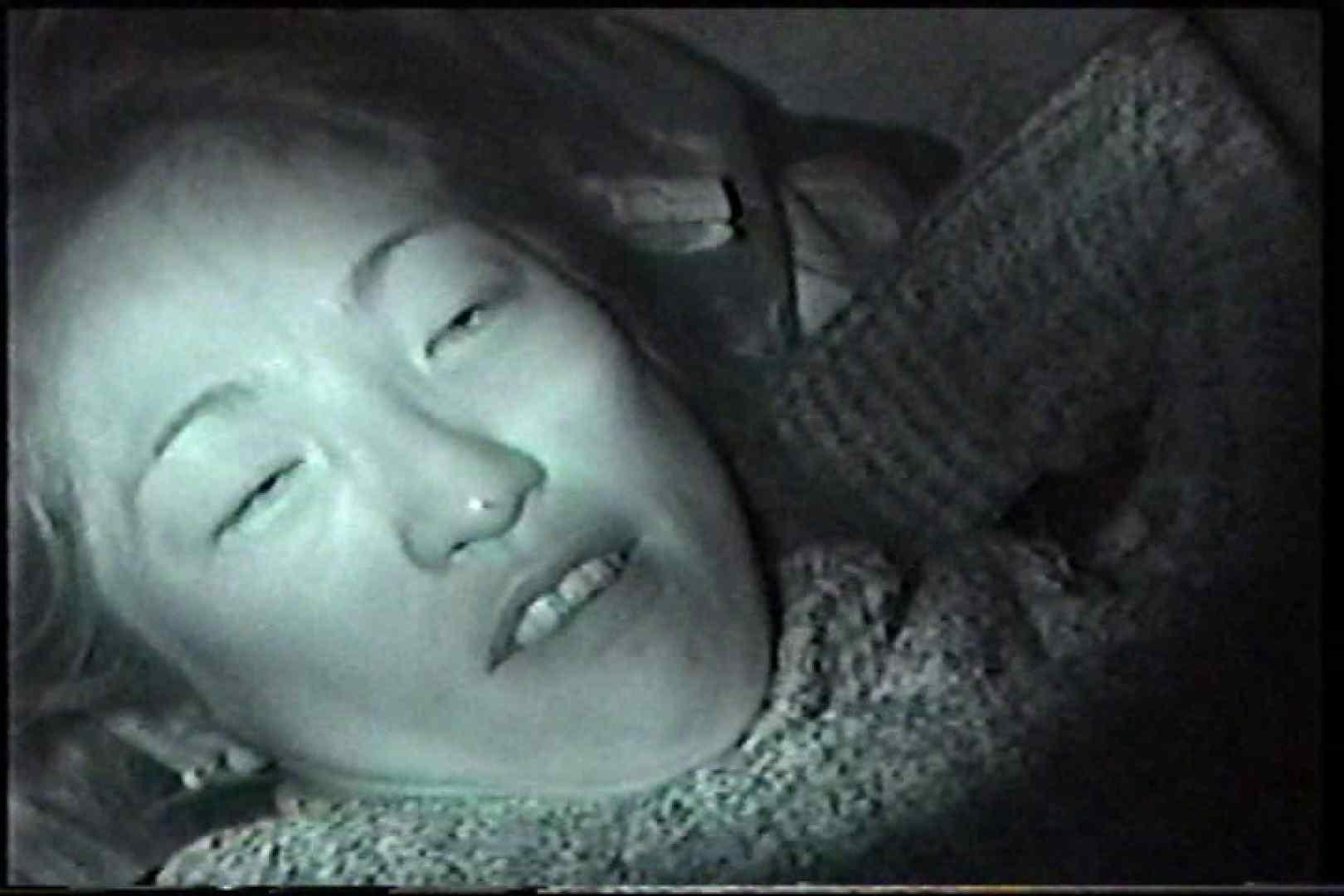 充血監督の深夜の運動会Vol.214 後編. 0  88pic 66